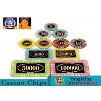 Quality Personalized High Transmittance Crystal Casino Poker Chips Round Shape For Gambling Club for sale
