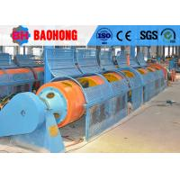 Quality Reliable Tubular Stranding Machine / Copper Wire Twisting Machine for sale