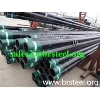 Quality seamless pipe, OCTG for sale - carbonsteelpipe