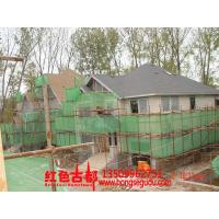 Quality Supply  Prefab Wooden House,Hot Line 0086-18927743221 . for sale