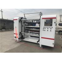 Quality Central Surface Paper Slitting And Rewinding Machine, Film Slitting Machine Servo Motor Controlled for sale