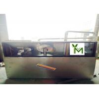 Quality Chemical Precision Grinding Machine For Health Products Enclosed Design for sale