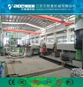 Quality PP PE plastic bag granulation line pelletizer machine extrusion machine recycling machine for sale