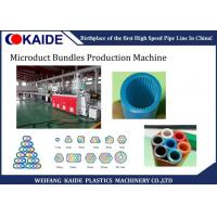 Quality 24+1 Ways PE Pipe Production Line DB Series Micro Duct Combination Sheath Line for sale