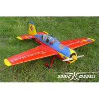 China 4CH 2.4GHz Yak54 3D rc plane rc model on sale