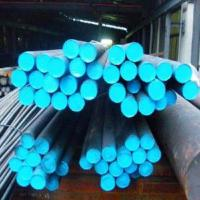 Hot Rolled Steel Round Bar 34crnimo6/1.6552