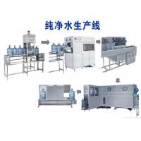 Quality Complete Drinking Water Production Line With Drinking Water Filling Bottling Machine for sale