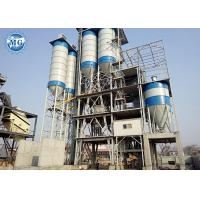Buy High Efficiency Dry Mix Concrete Batching Plant Automatic Easy Operation at wholesale prices
