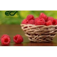 Quality Rich Vitamins Organic Food Ingredients Dehydrated Raspberry Powder For Weight Loss for sale