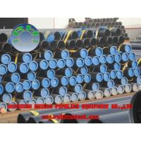 Buy cheap Shipbuild schedule 80 Carbon Steel Pipe ST37-2 , API 5L - X52 , ASTM A106 Gr.B from wholesalers
