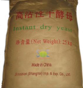 Quality 6 Billion cfu/g Granular Fast Action Dried Yeast Animal Feed Additives SYE-AD6BI for sale