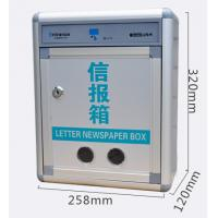 Quality Silver Company Wall Mounted Lockable Suggestion Box ODM / OEM for sale