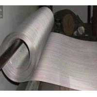 Quality 200 Mesh 100 Micron Pure Nickel 200 Rotary Printing Nickel Wire Mesh Screen for sale