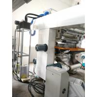 Quality Solventless Industrial Lamination Machine 1300mm Environmentally Friendly for sale