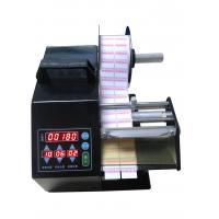 Quality 90D electric label dispenser width 90mm for sale