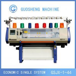 Quality Groz Beckert Needle Jacquard 14G Blanket Knitting Machine for sale