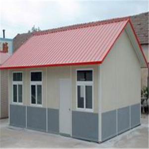 China Modern CE Modular Homes (XYP-01) Modern Modular Home on sale