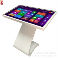 Quality All In One ISO90001 40 Inch Touch Screen Kiosk Free Standing for sale