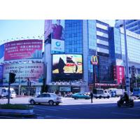 Quality 8Mm Street Big Screen Led Tv Waterproof Iron Cabinet For Business Advertisement for sale