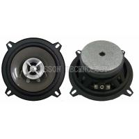 Quality 5.25 inch 4ohm 2 way car speaker coaxial with ferrite magnet for sale