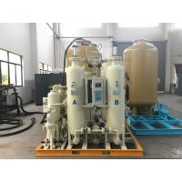 Quality Small Skid - Mounted Oxygen Gas Plant PSA Oxygen Generator 90-95% Purity for sale