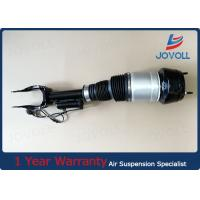 Quality A1663201313 Air Suspension Shocks , Automobile Air Ride Shock Absorbers for sale