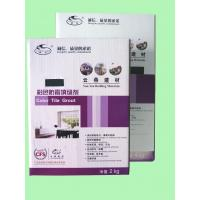 Quality Non Shrink Colored Epoxy Clean Shower Tile Grout Industrial Epoxy Grouting Installation for sale