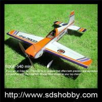 Quality EDGE-540 MINI RC Electric Power Plane for sale