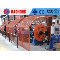 Quality 1250/1+3 Skip Cable Laying Up Machine 1250 Mm Drum 15KW Traction Motor for sale