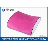 Quality Car Office Home Seat Chair Back Support Cushion Memory Foam Lumbar Pillow for sale