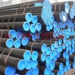 Quality erw api 5l psl 2 grades gr x46mb gr x42mb api pressure piping for sale