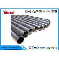 Quality Industrial Alloy Steel Seamless Pipe , ASTM B338 Gr2 Welded Erw Steel Pipe for sale