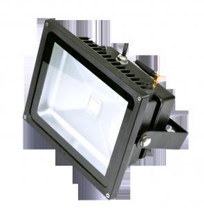 Quality Colour Changing High Power LED Flood Light RGB Landscape Lighting Dia Casting for sale