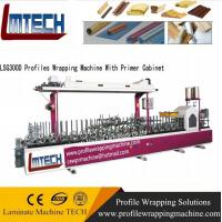 Quality LMTECH Pvc Profile Wrapping Machine for sale