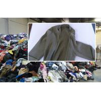 Quality High Quality Second Hand Winter Clothes For Men / Women And Children Export To Iran for sale