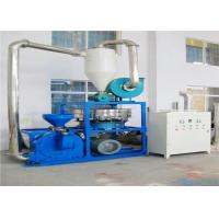 Quality Fully Sealed Plastic Bottle Grinding Machine For EVA Water Spray Cooling for sale