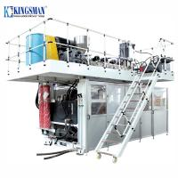 Buy cheap Doule Layer Plastic Drum Blow Molding Machine 100L 160L Hollow High Efficiency from wholesalers