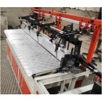 Buy cheap Single Wire Automatic Chain Link Fence Machine 2-4m Diamond Mesh from wholesalers