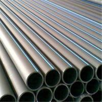 Quality hdpe pipe sizes  fittings dimensions wall thickness prices manufacturers ads for sale for sale