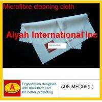 Quality Microfibre Cleaning Glasses Lens Cloth(A08-MFC08-09(L) ) for sale