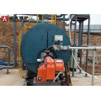 Buy cheap Automatic Diesel Oil Fired Steam High Efficiency Boiler 2 Ton In Alcohol Factory from wholesalers