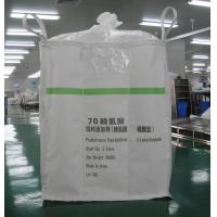 Buy cheap FIBC PP woven big Super Sack bags Jumbo bags with 4 loops for L-lysine from wholesalers