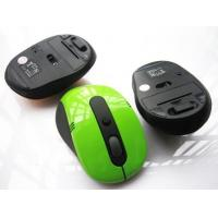 Quality Wireless Trackball Mouse /  presenter trackballs mice for desktop computer   WES-M-015 for sale