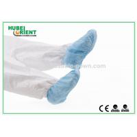 Quality Disposable Non Stimulating Skid Resistance Nonwoven Shoe Cover for sale