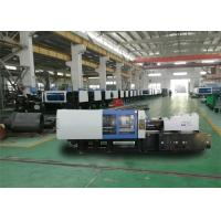 Quality Thermosetting Plastic Bottle Cap Molding Machine Computerized Horizontal Type for sale