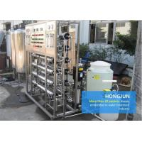 Quality RO Industrial Wastewater Treatment Systems , Water Purifier Machine For Commercial Purposes for sale
