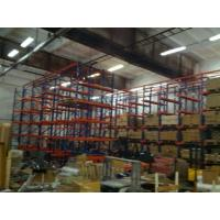 Buy cheap Heavy Duty Industrial Warehouse Drive In Racking System 800 - 1400mm Width from wholesalers