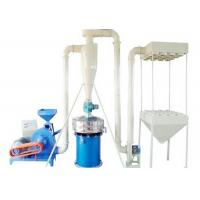 Quality 45kw Plastic Pulverizer Machine Dust Collection Energy Saving Wind Conveying for sale