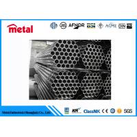 Quality Construction Low Temp Carbon Steel Pipe , High Tensile Seamless Mild Steel Pipe for sale