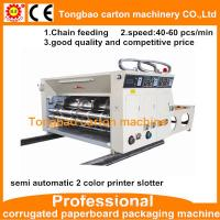 Quality auto/ semi-auto Lamination machine, auto/semi-auto